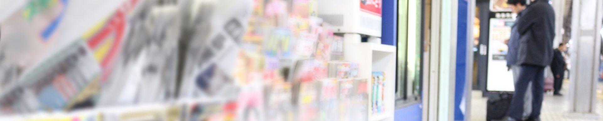 芸能ニュースまとめ.net